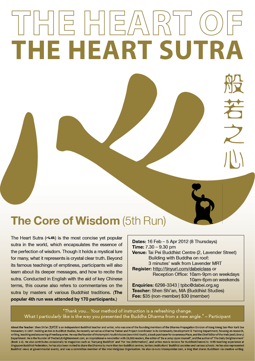 Course: The Heart of 'The Heart Sutra' (Run 5)
