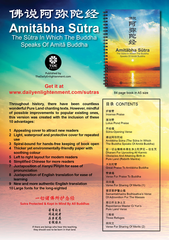 New Chinese-English Amitabha Sutra Book