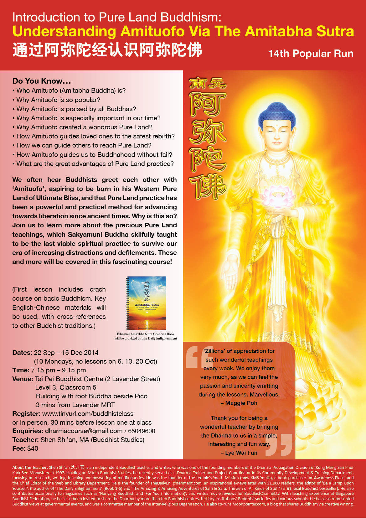 The Daily Enlightenment Understanding Amituofo Via The Amitabha Sutra 14th Run